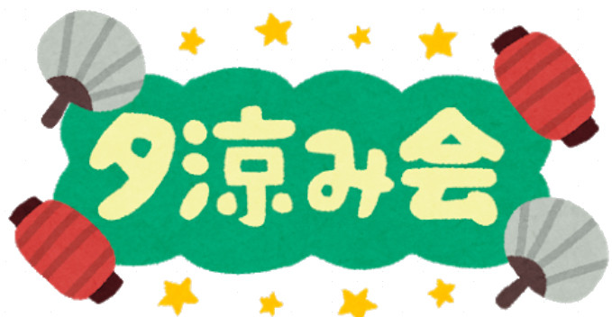 yuusuzumi.jpg