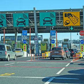 Autobahngebühren, Maut und Vignetten – Was muss ich wissen?