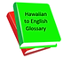 Hawaiian to english glossary.png