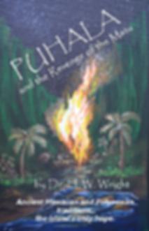 Revenge of the Matu ebook cover.png