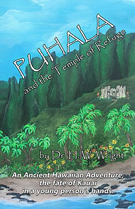 Puhala-and-Temple-of-Refuge-eBook-Cover.