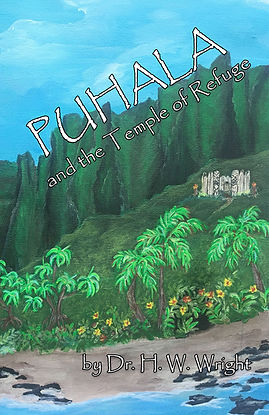 Puhala-and-Temple-of-Refuge-eBook-Cover-