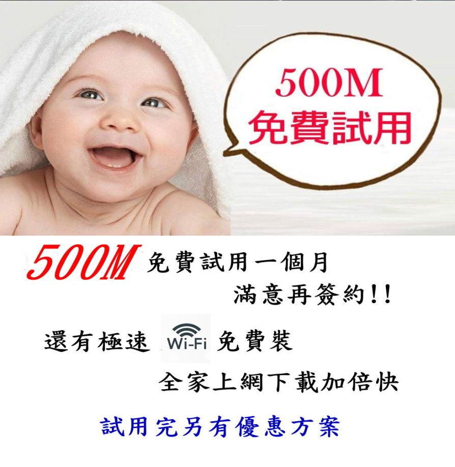 500BB.jpg