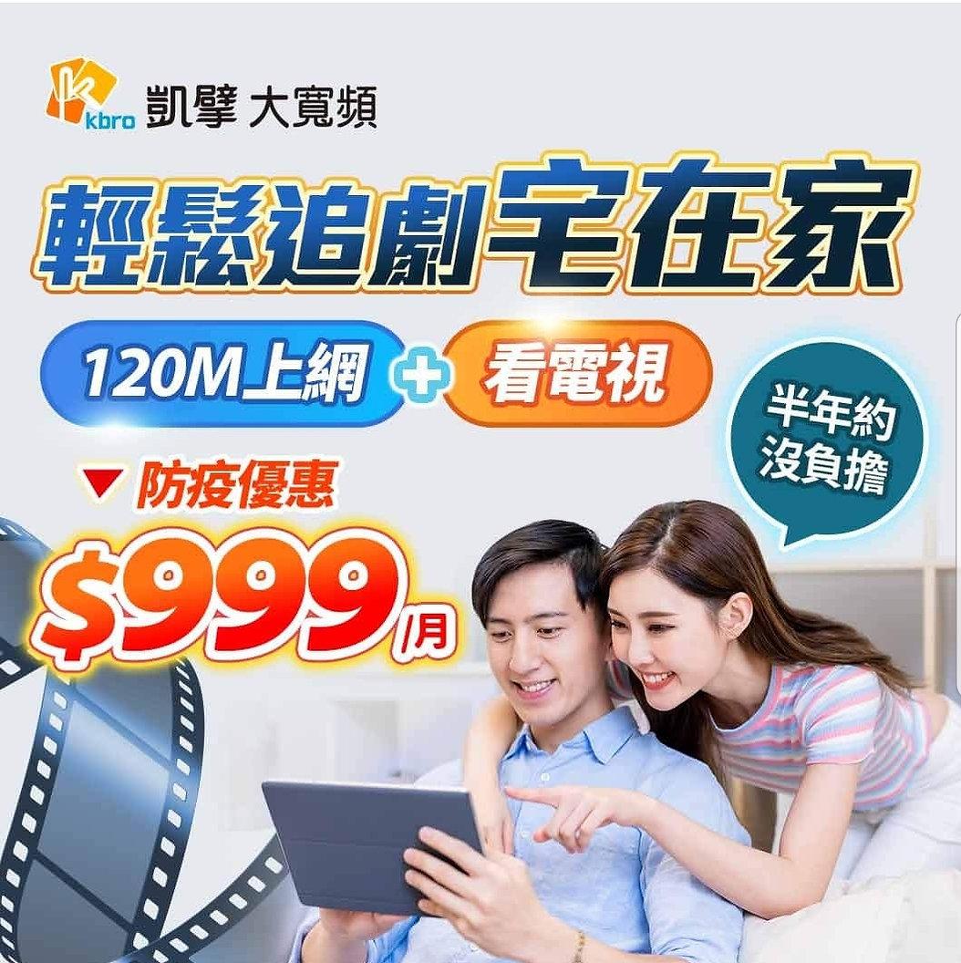 SmartSelect_20210623-183335_Facebook.jpg