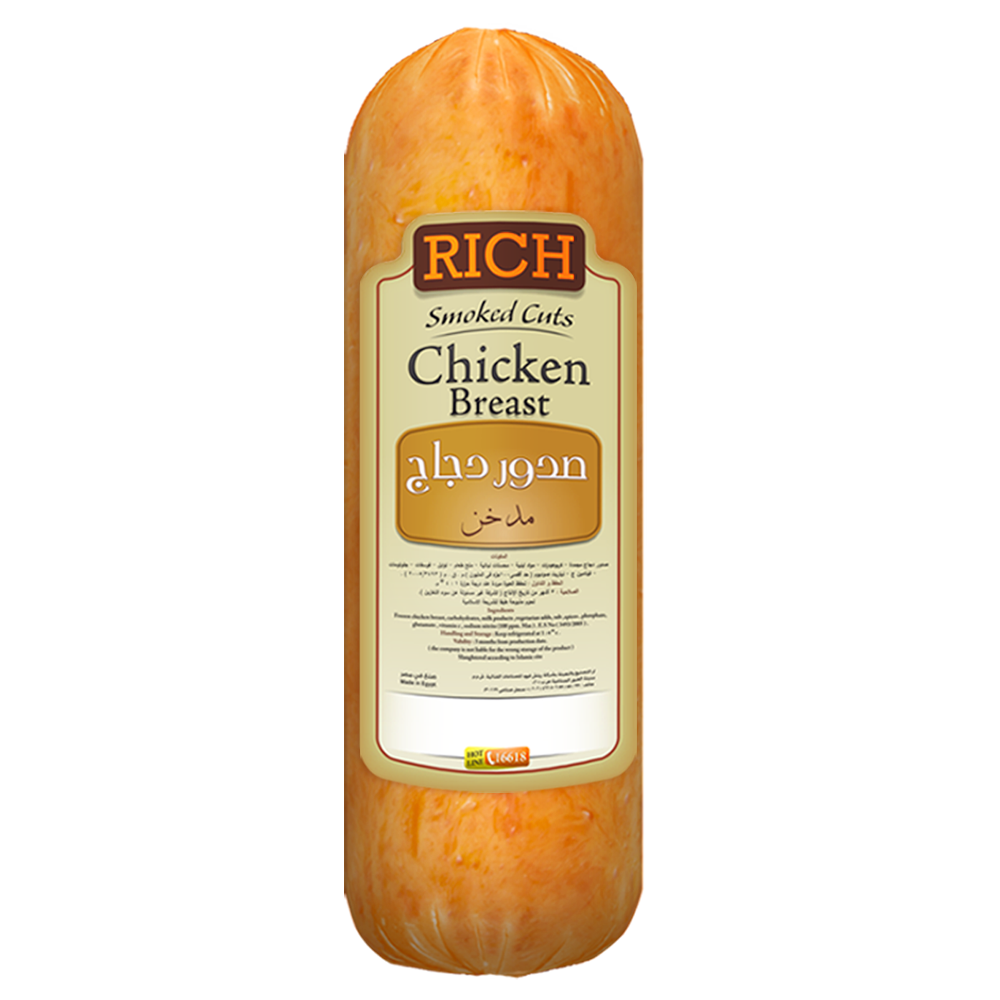 10014-Rich-Smoked-Chicken-Breast