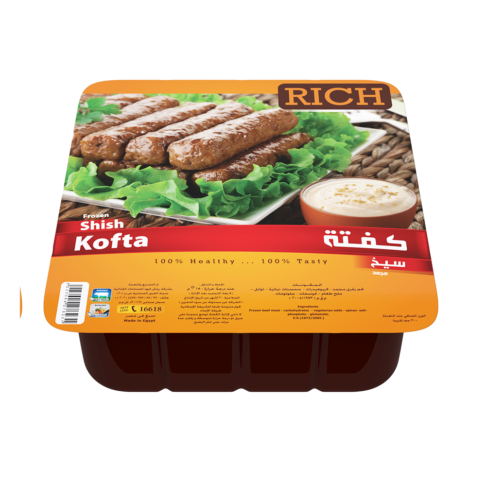10005-Rich-Shish-Kofta