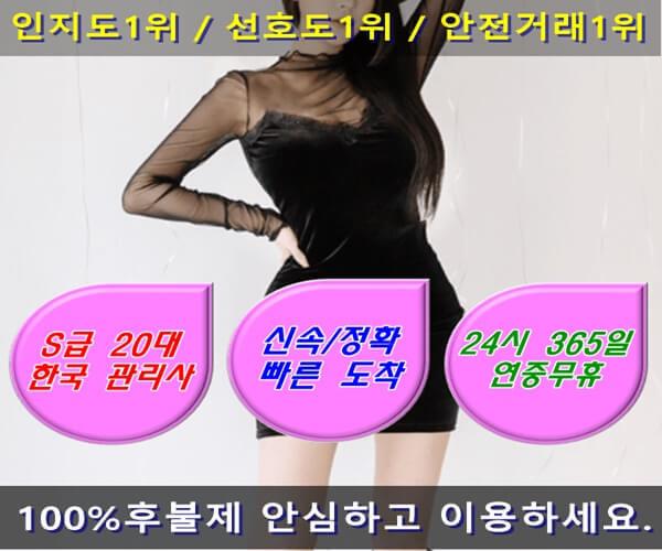 원주출장안마 원주출장마사지.jpg