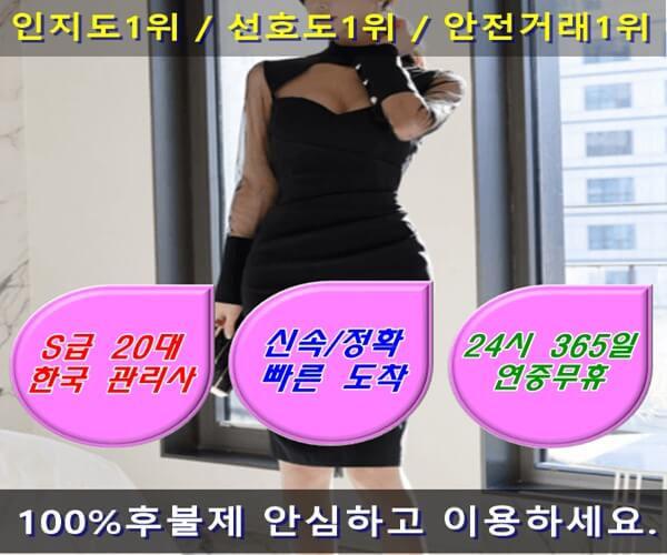 동탄출장안마 동탄출장마사지.jpg