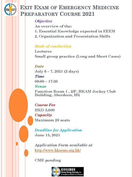 Poster of EEEM course 2021-page-001.jpg