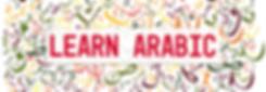 Learn-Arabic-website.png