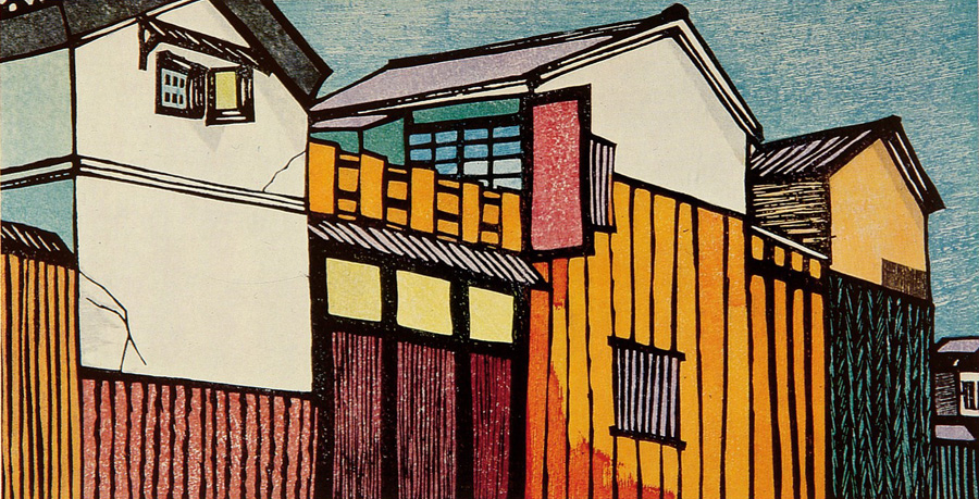Kurt Kinderman-Karhuc Clifton (attributed to) Houses in a Row_3in