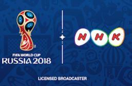 world cup2018nhk