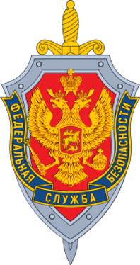 160px-Emblem_of_Federal_security_service