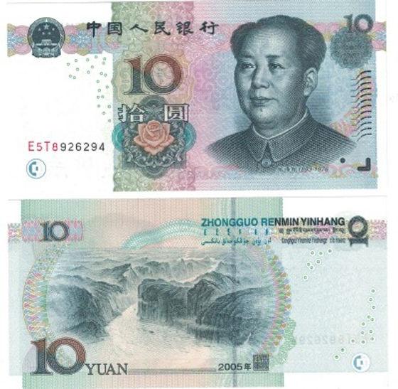china-904b.jpg