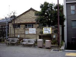 鉢山町の家11