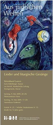 Plakat_-_Aus_jüdischen_Welten_2009.jpg