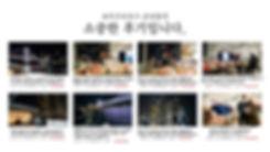 요트프로포즈 랜딩-01-1.jpg