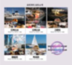 요트파티4.jpg