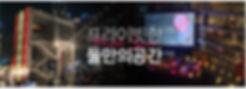 더베이프로포즈-06.jpg