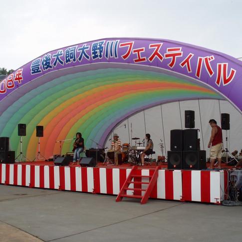 大野川フェスティバル