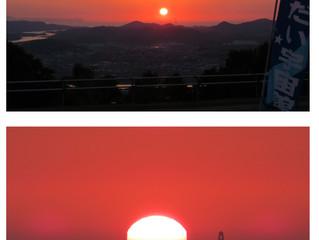 だるま太陽
