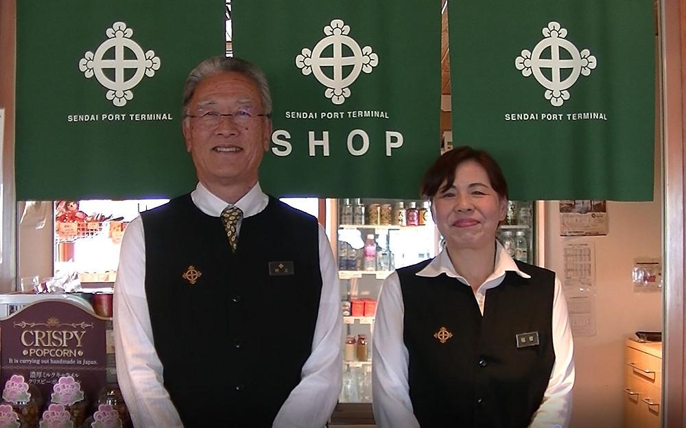 川内港ターミナル内 CAFE&SHOP 和の郷