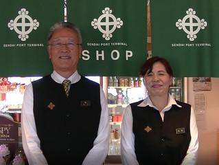 川内港ターミナル内 カフェ&ショップ 和の郷