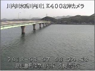 ライブカメラで「川内川あらし」が間近で見られるようになりました