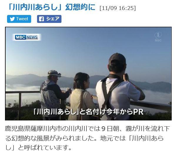 MBCウェブ版 キャプチャ映像