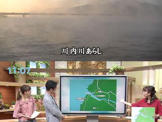 MBCテレビで「川内川あらし」が紹介されました