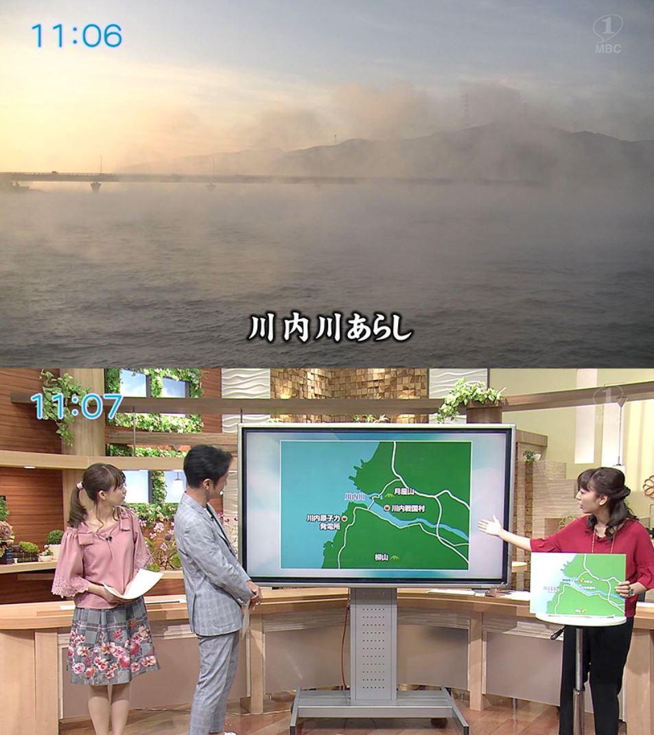 MBCテレビで「川内川あらし」紹介されました