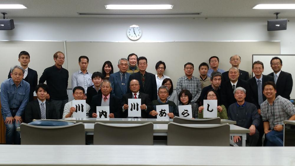 薩摩川内市の有志と日本気象予報士会鹿児島支部が初めての会合を開きました