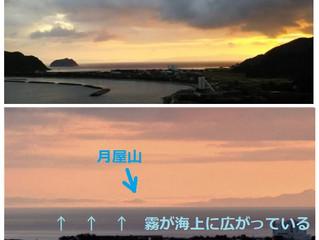 甑島から見た「川内川あらし」
