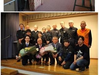 石井賞受賞祝賀会が催されました