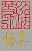以藝弘法 web logo 2.jpg
