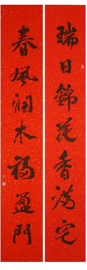 春聯 130 x 25 cm 2011.jpg
