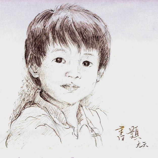 書顥 原子筆 50 x 65 cm 1999.jpg
