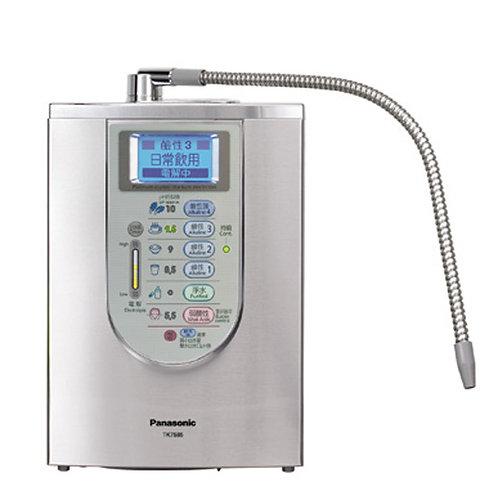 Panasonic Alkaline Ionizer - TK-7585