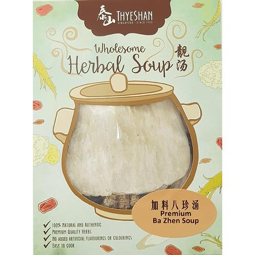 Premium Ba Zhen Soup