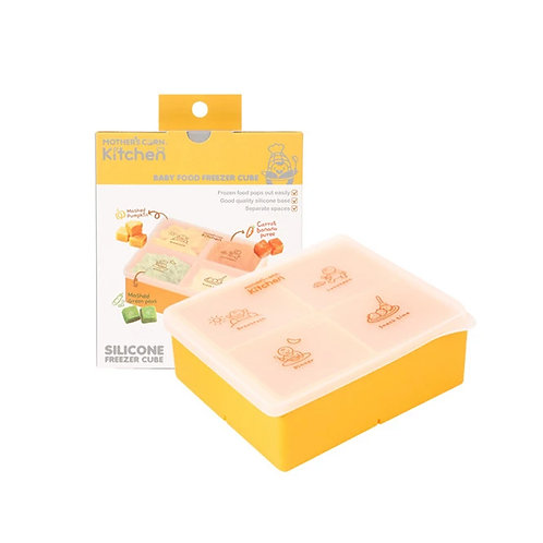 Mother's Corn Silicone Freezer Cube- Large Yellow