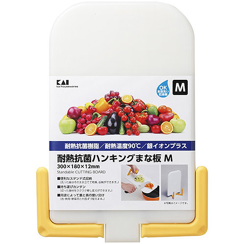 Kai Cutting Board With Handles (M/Yellow) - AP-5122