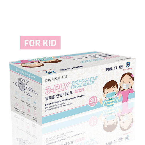 RW 3-Ply Disposable Mask - For Kids (30pcs/Box)