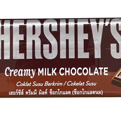 Hershey's Chocolate Bar - Creamy Milk Chocolate 40g