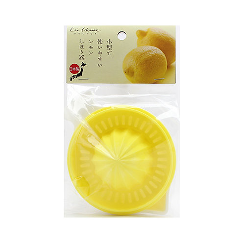 Kai Lemon Squeezer - DH-7132