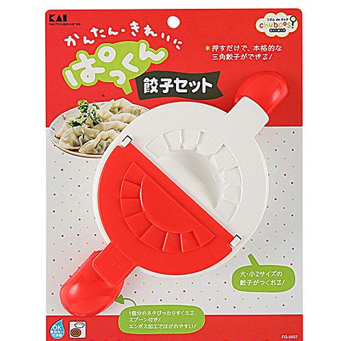 Kai Dumpling Press Kit - FG-5027
