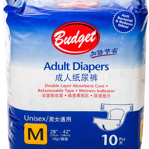 Budget Adult Diaper - M 71.1 - 106.6cm 10 per pack