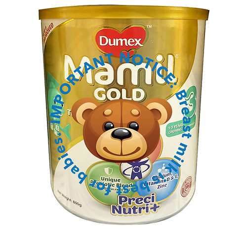 Dumex Mamil Gold Growing Up Milk Formula - Step 3 (850g)