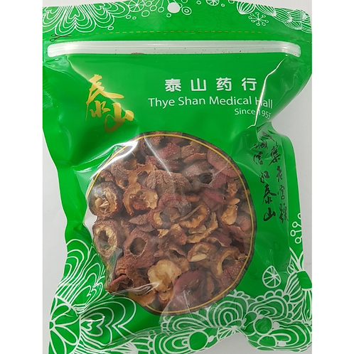 Dried Hawthorn Berry 300g