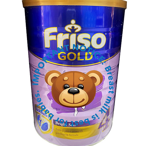 Friso Gold Growing Up Milk Formula - Stage 4 (1.8kg)