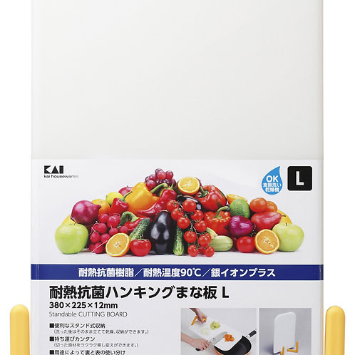 Kai Cutting Board With Handles (L/Yellow) - AP-5121